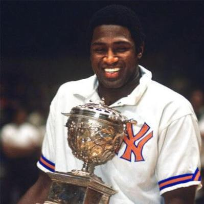 Willis Reed MVP