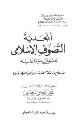 zakiyy1