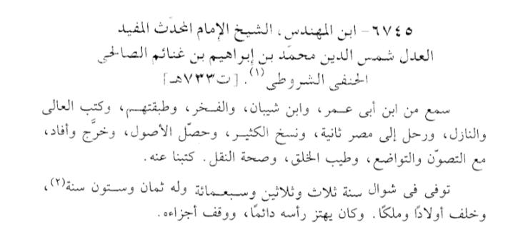 dhahabi-3