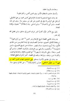 dhahabi1