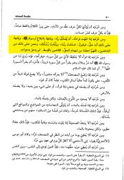 sadaqa2