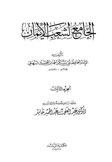 sadaqa5