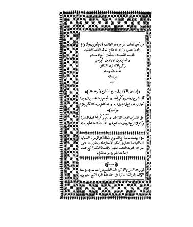 sadaqaramli1