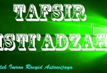 tafsir isti'adzah elhijaz