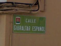 Calle Gibraltar Español - Torre del Campo (Google Maps)