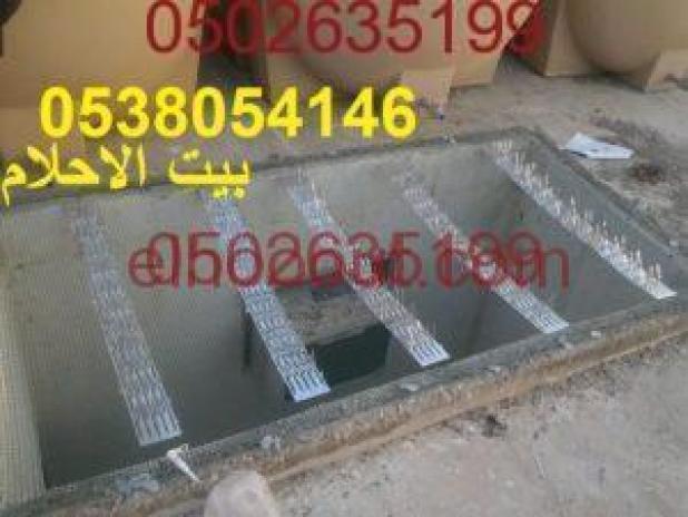 13618186_1587461141551266_443088673_n