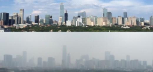 Pekin sin contaminacion