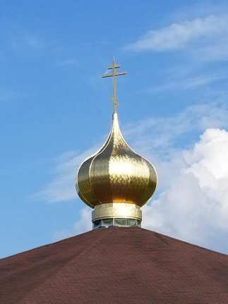 Saints Peter & Paul Orthodox Church Dome
