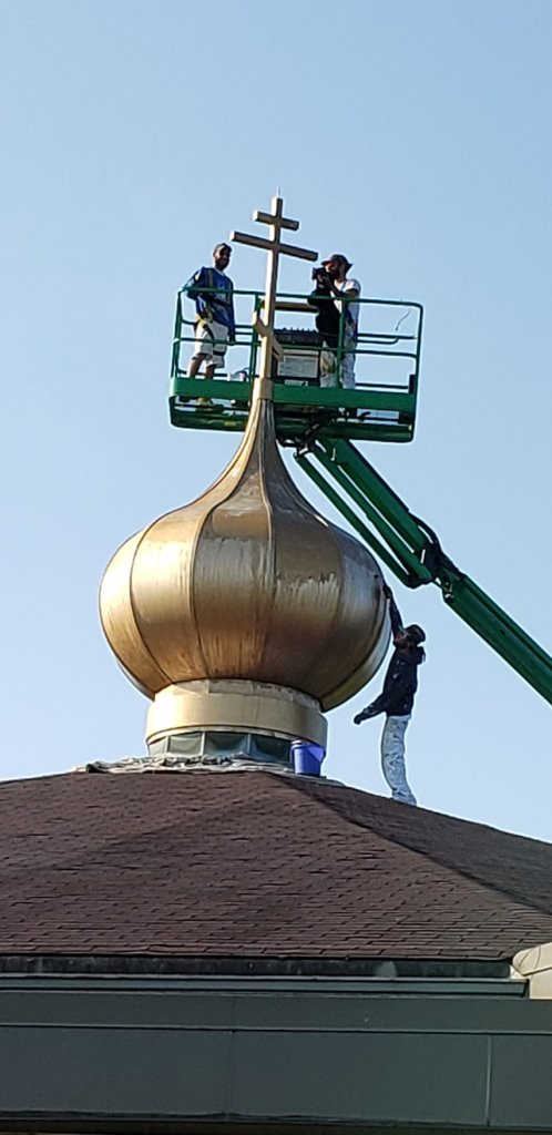 Saints Peter and Paul Orthodox Church Dome
