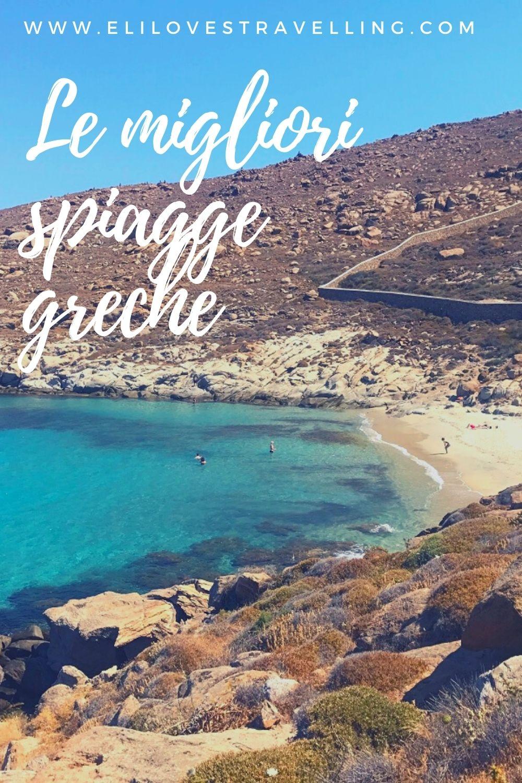 Le 15 spiagge più belle della Grecia 4
