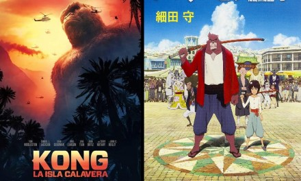 En mi buta: Kong y El niño y la bestia