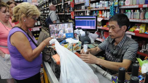 supermercados chinos