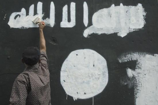 Protest mot Islamiska Staten Copyright: Garudeya/Deamstime.com