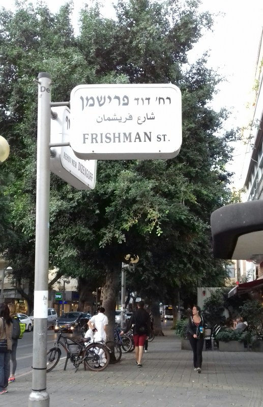 En gång i tiden försökte jag lära mig hebreiska men jag gav upp. Det var ett alldeles för svårt svårt, dessutom ett helt nytt alfabet.