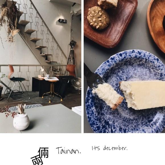 Coffee shop in Tainan- 兩倆
