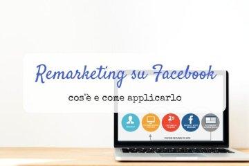 Remarketing su facebook
