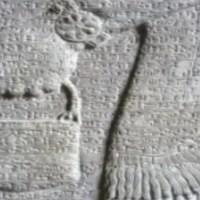 Le symbolisme du sac à main mésopotamien