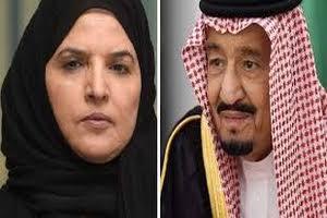 عــــــــاجل صدور حكم بسجن شقيقة ولي العهد محمد بن سلمان ابنة