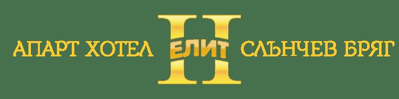 Апарт Хотел Елит 2, Слънчев бряг