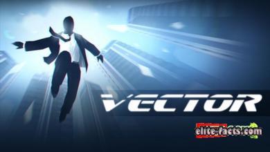 لعبة vector مهكرة