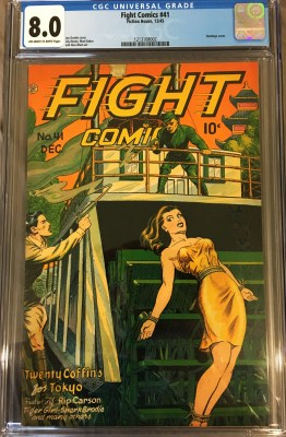 Fight_Comics_41_CGC_8