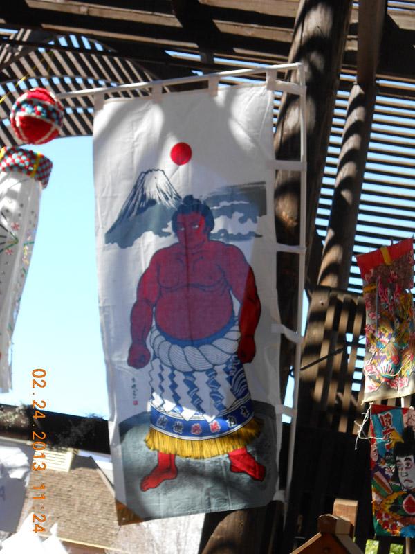 Japanese Ogre Hanging
