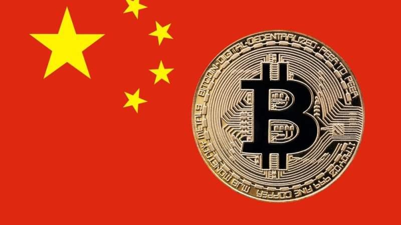 El Banco Central Chino creará su propia criptomoneda