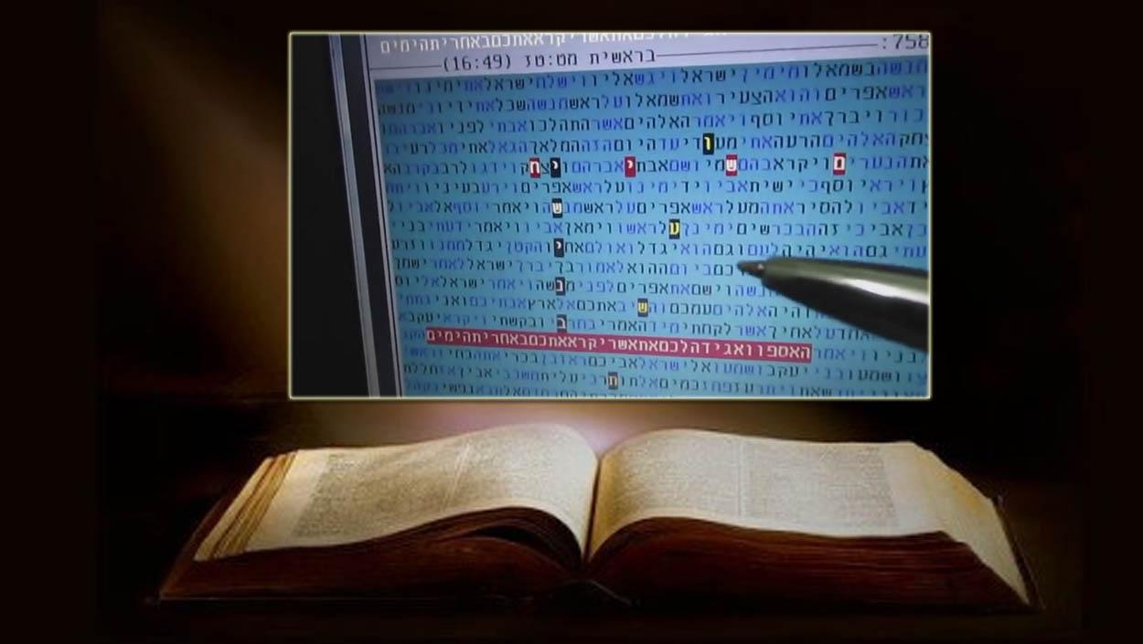 El enigma del código secreto de la Biblia