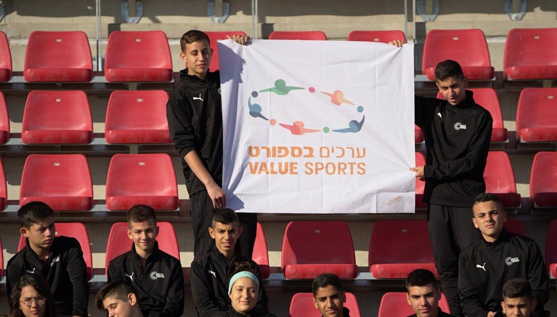 LaLiga y el Sevilla colaboran en proyecto israelí de fomento valores del deporte