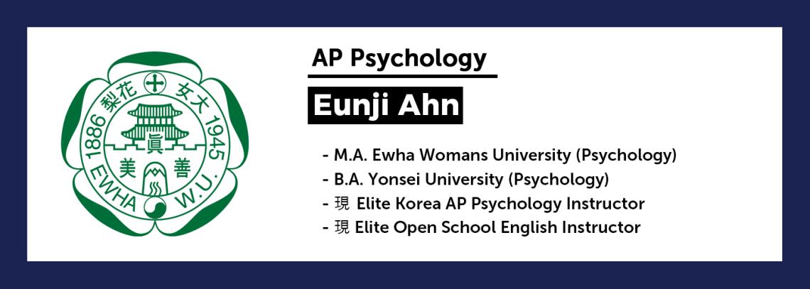 Eunji Ahn