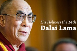 Dalai Lama Motivational Quotes