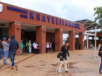 KDH-entrance