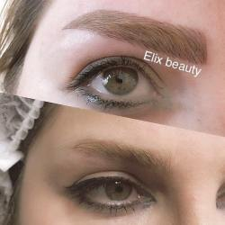eyelash extensions near me | Elix Beauty