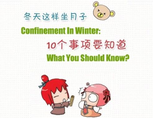confinement-in-winter01
