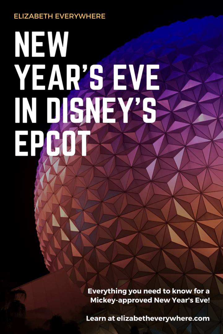 Epcot New Year's Eve pin