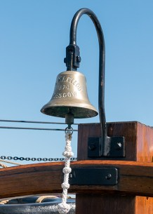 One of two bells (maybe there are more?). When launched in 1874, ship was called 'Clan Macleod', hence the name on the bell.