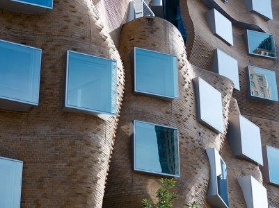 "The Dr Chau Chak Wing Building, by Frank Gehry -- also known as ""the paper bag building""."