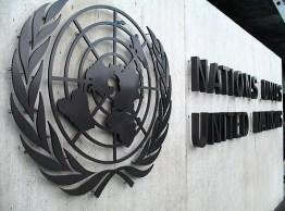 Foto del logo ONU