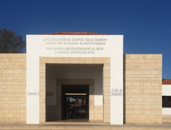 Nea Pafos Archeological Site, Paphos