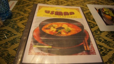 ~Usman Thai Muslim Food Restaurant, Sukhumvit, Bangkok..