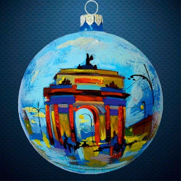 Стеклянный елочный винтажный шар Города мира Триумфальная Арка Москва