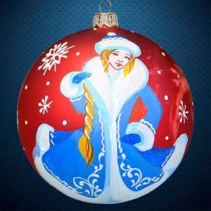 Стеклянный елочный винтажный шар Снегурочка