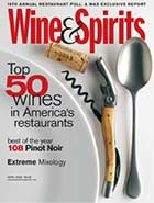 Wine & Spirits Cover