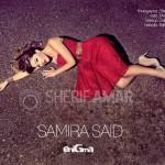سميرة سعيد1