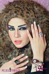 مونى فاروق10