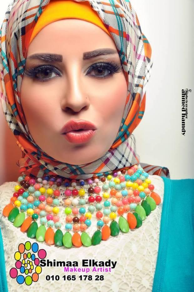 مونى فاروق8