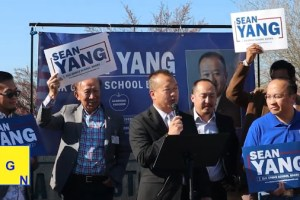 Sean Yang Runs For EGUSD District 3 Board Of Trustee