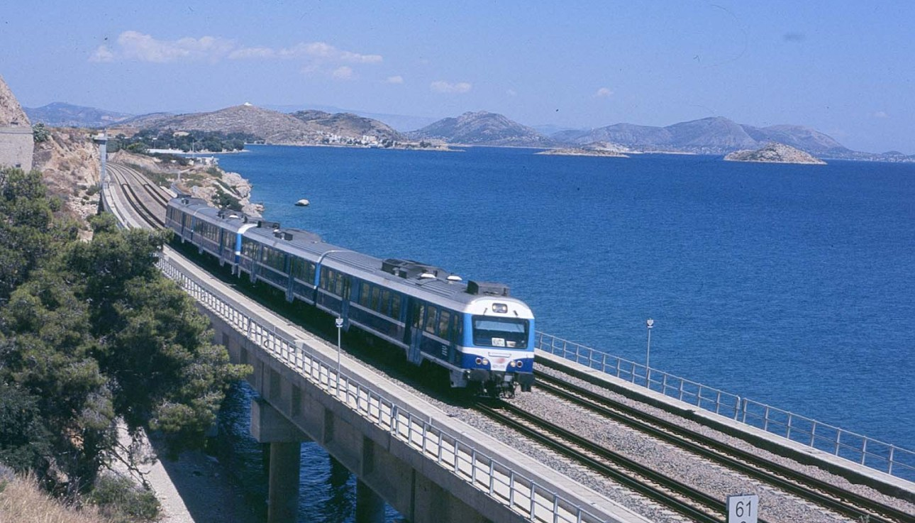 Greece trains