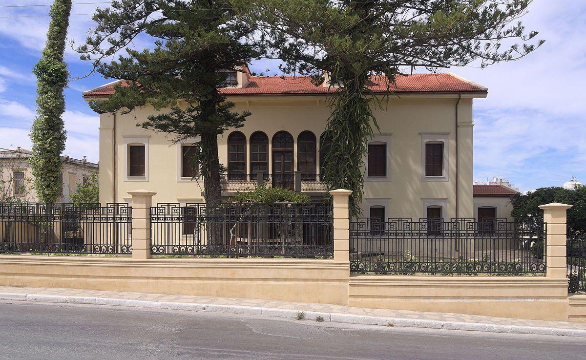 Eleftherios Venizelos House