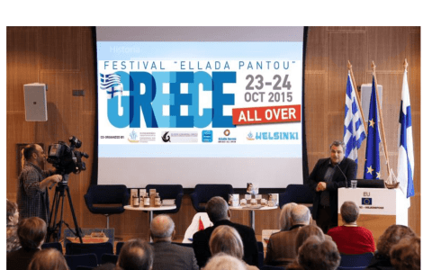 1o Eλληνο- Φινλανδικό Φεστιβάλ Ελλάδα Παντού Εξώφυλλο Περιοδικού Fillelinas